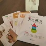 ユニソンセミナー2014レポート